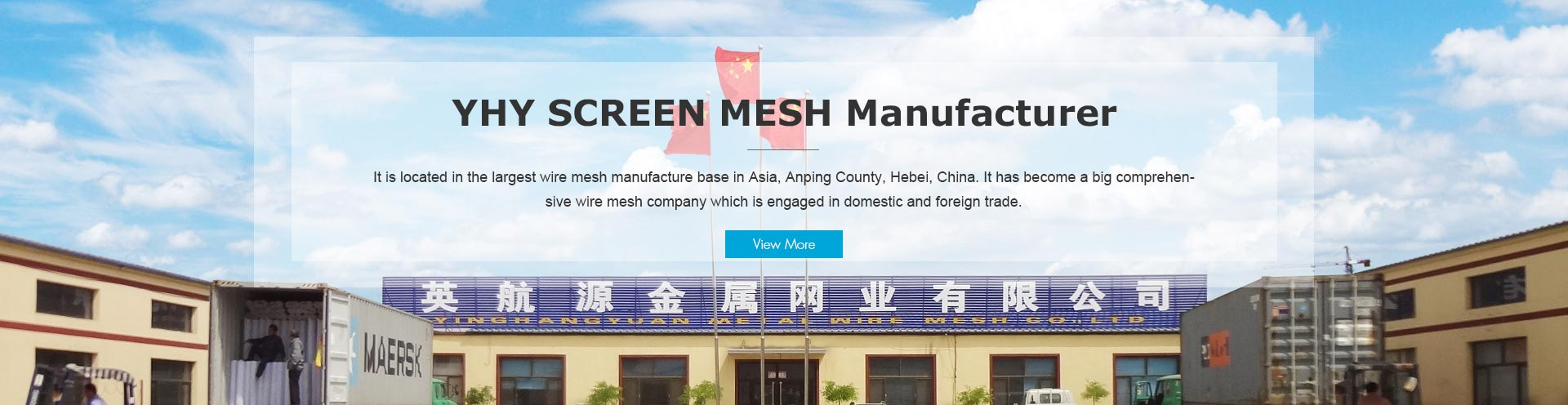 High Carbon Screen Mesh